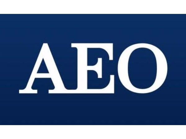 高级AEO认证企业所需具备的基本素质