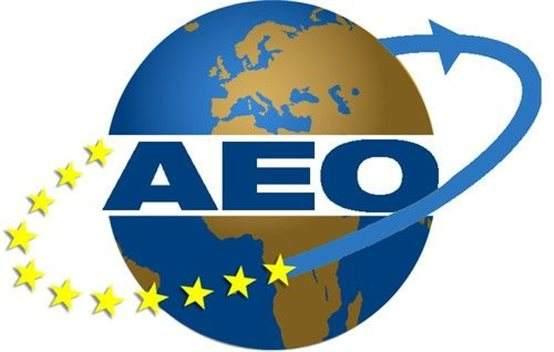 高级AEO认证企业