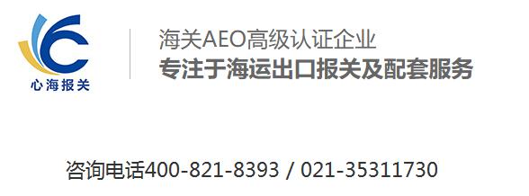 QQ图片20180908160010