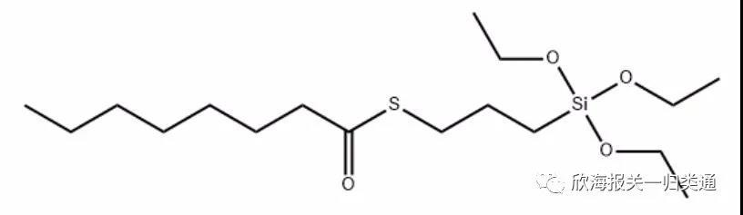 浅谈有机硫化合物的归类