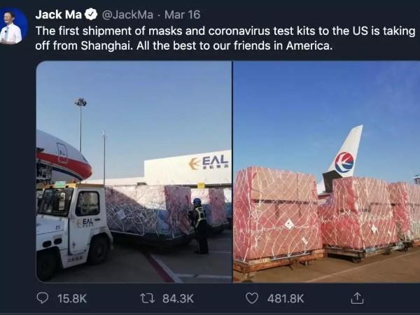 助力出口抗疫物资 马云首条推特推文居然是这个!