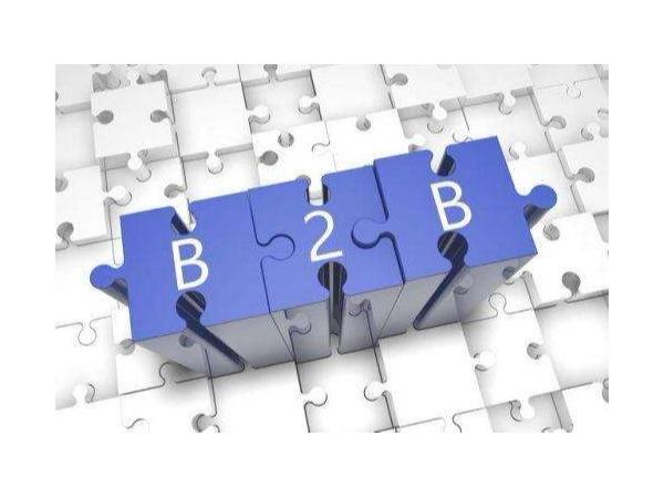 谈论跨境电商B2B直接出口之9710篇