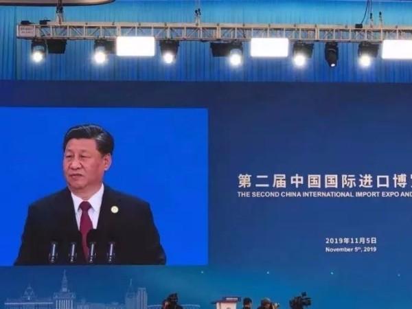 欧坚集团亮相进博会虹桥国际经济论坛看全球贸易新趋势