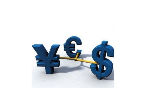 2021年2月海关适用汇率公布