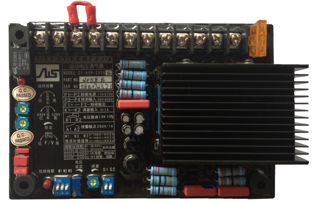 述说自动电压调节器的归类1