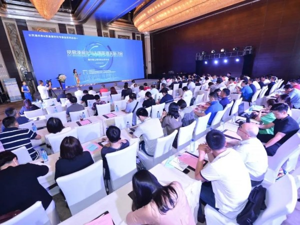 AI时代下智能通关赋能智慧海关,促进贸易便利化发展!