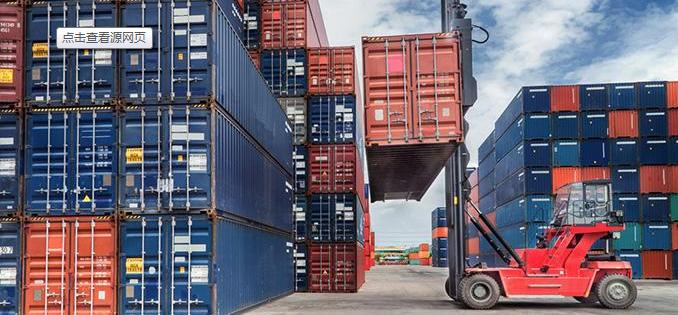 2020年全球集装箱海运量仅下降1.2%