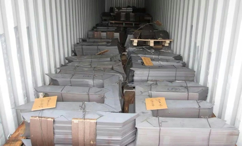 规范再生钢铁原料进口管理有关事项的公告