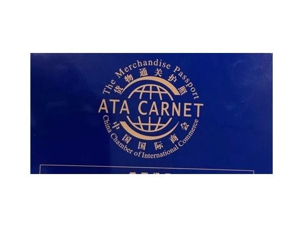 国内开车出国自驾游,ATA单证册自助申请全攻略