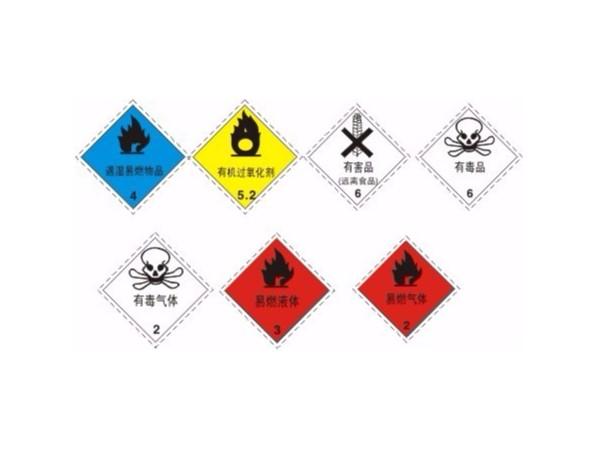 化学品海运出口报关注意事项