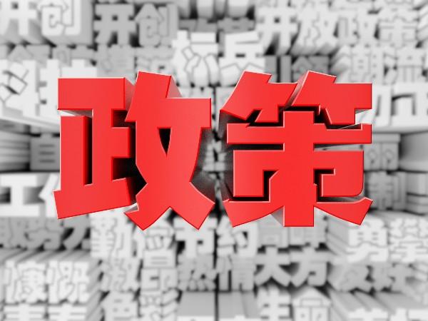 4月18日起,上海暂停受理出口退(免)税相关业务